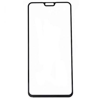 Защитное стекло для Honor 8X/9X Lite YOLKKI Progress 2,5D Full Glue с рамкой черное /в упаковке/