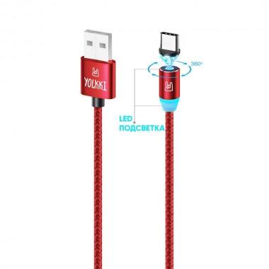 Кабель USB - TYPE-C YOLKKI Magnetic 01 красный (1м) /max 2A